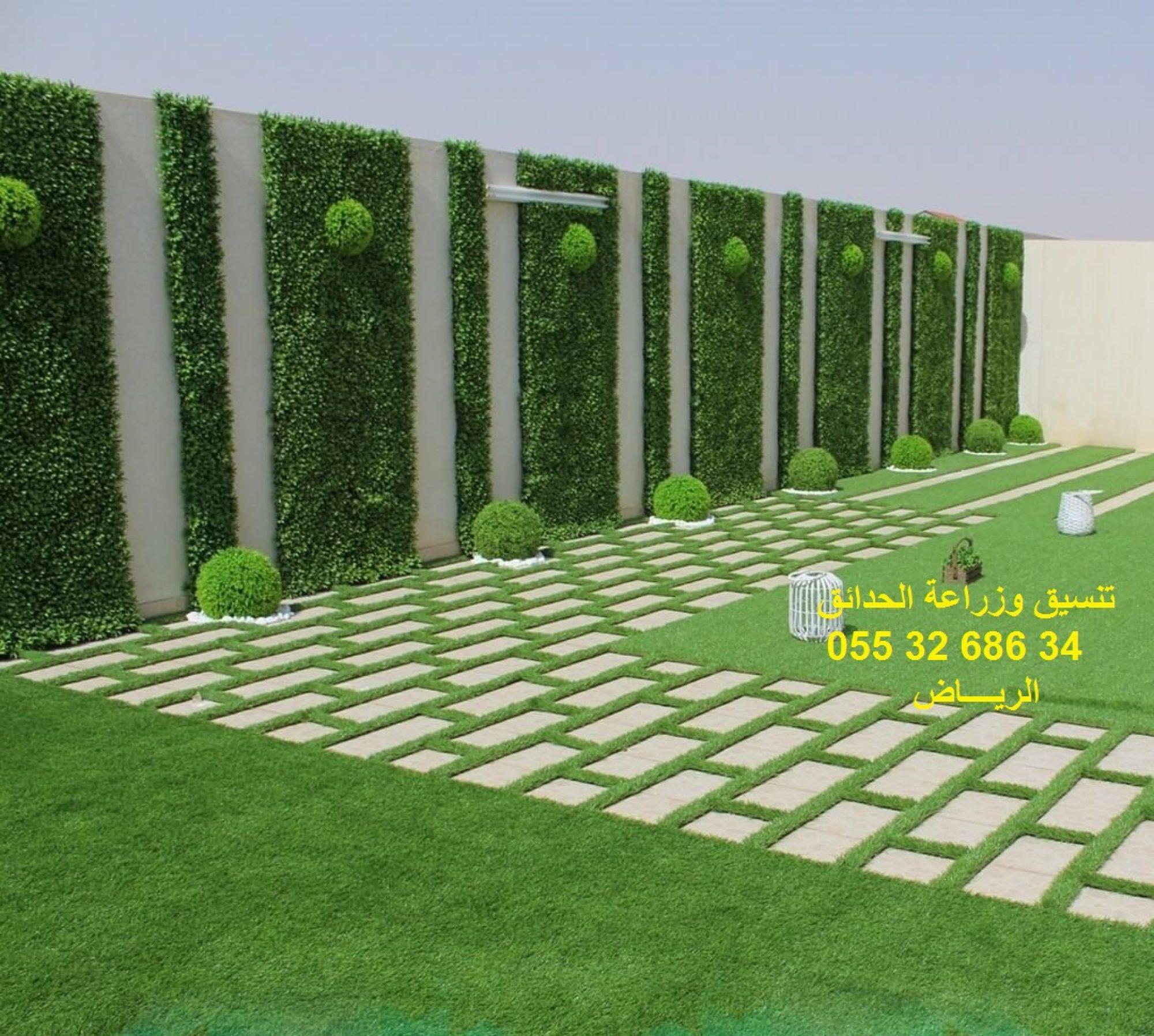 منقط مواد كيميائية الأساسي سور حديقة المنزل مستعمل للبيع في الرياض Sjvbca Org